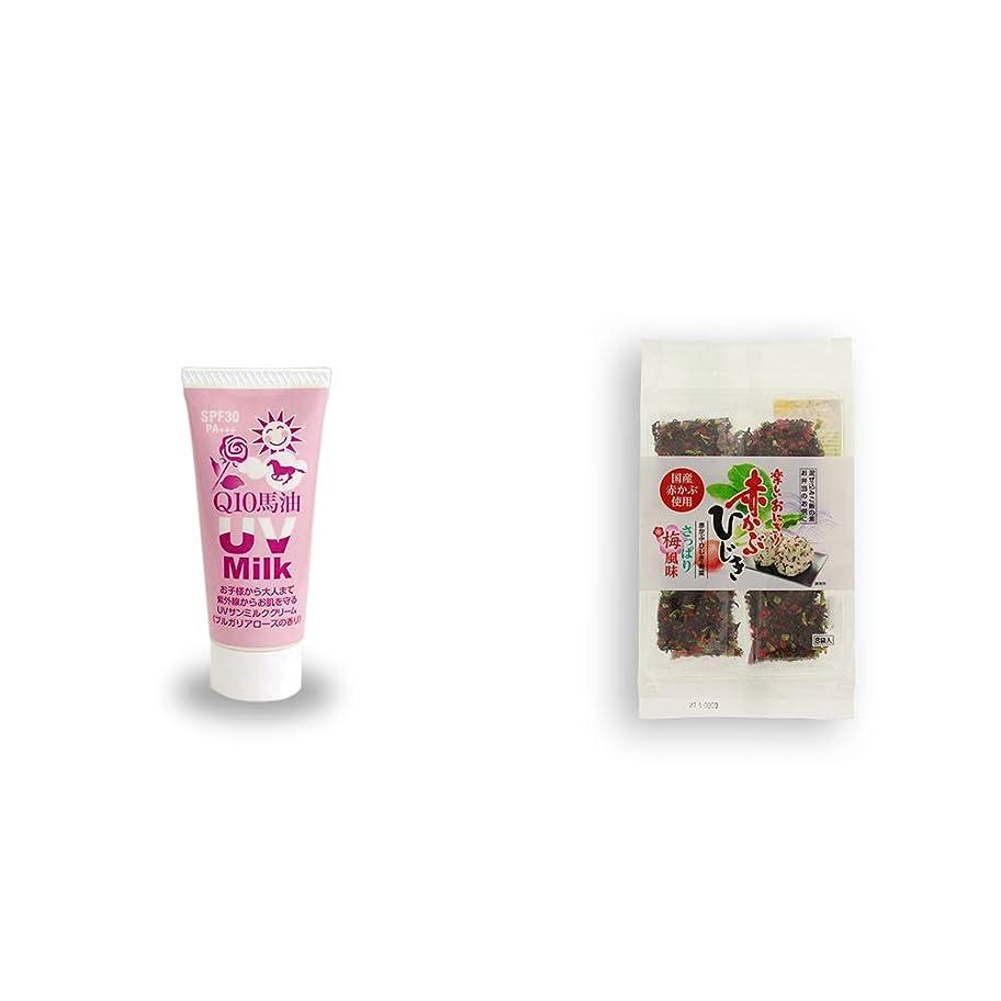 ティッシュコマンド減る[2点セット] 炭黒泉 Q10馬油 UVサンミルク[ブルガリアローズ](40g)?楽しいおにぎり 赤かぶひじき(8g×8袋)