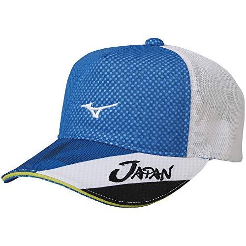 [Mizuno] テニスウェア 日本代表 応援 キャップ 62JW9X51 ブルー 日本 F (FREE サイズ)