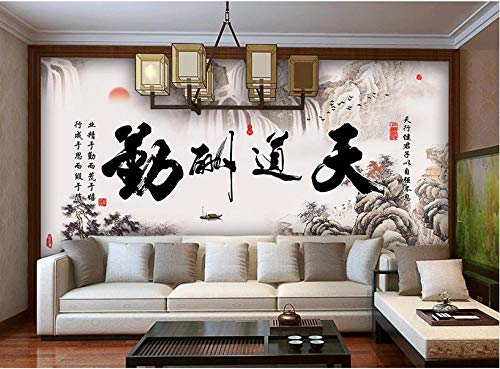 Carta Da Parati Wallpaper Chinese Wind Heavens Rewards Pittura Cinese Paesaggio Tv Sfondo Wall-430Cmx300Cm
