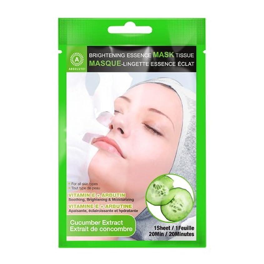 やろう局ラッチ(3 Pack) ABSOLUTE Brightening Essence Mask - Cucumber (並行輸入品)