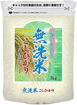 九州食糧 無洗米 こしひかり 白米 熊本県産 平成30年産 2kg