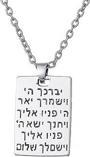 Jewish Hebrew Aaronic Blessing Necklace Messianic Jewish Yeshua Symbol Pendant