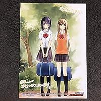 安達としまむら ゲーマーズ 2巻購入特典 コミック版②