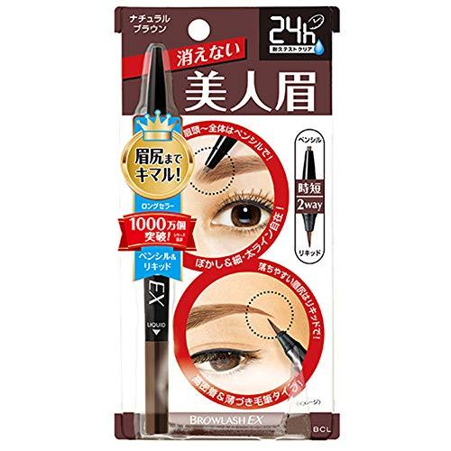 Brow Lash EX Water Strong W Eyebrow (Pencil & Liquid) Natural Brown (Green Tea Set)