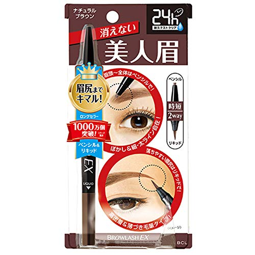 Brow Lash EX Water Strong W Eyebrow (Pencil & Liquid) Natural Brown (Green Tea Set)