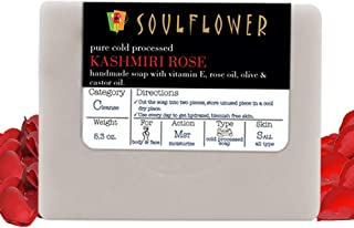 Rose Handmade Soap by Soulflower, 100% Natural, Organic, Vegan & Coldprocessed, USFDA approved -For Blemish Free Skin, Indian Formulation, 5.3oz 1 bar