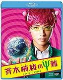 斉木楠雄のΨ難 ブルーレイ&DVDセット(通常版) [Blu-ray]