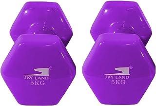 Skyland Classical Head Vinyl Dumbbell Set, 5Kg X 2 - Purple, Em-9219-5
