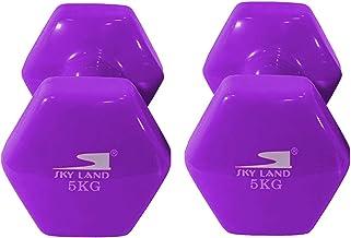 SKY LAND Classical Head Vinyl Dumbbell Set, 5Kg X 2 - Purple, Em-9219-5