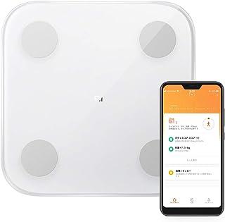 Xiaomi スマートスケール ブルートゥース 脂肪 組成計グローバル版 Mifit app 日本語対応 10項目測定 最大16人分の測定データ対応 スリムサイズ 隠しLED表示 1年保証付 Bluetooth対応 【iPhone&Androi...