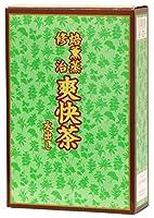 自然健康社 爽快茶・箱 9.5g×30パック カップ出し用ティーバッグ