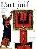 L'Art juif