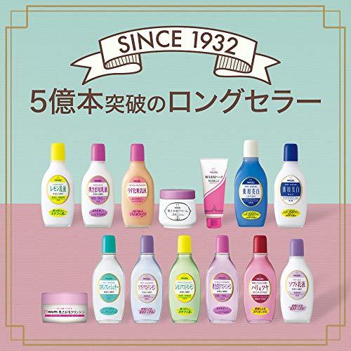 【医薬部外品】明色シリーズホワイトモイスチュアミルク158mL(日本製)
