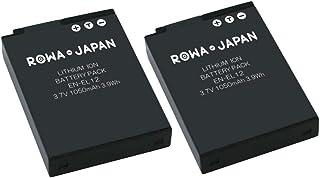 【2個セット】ニコン EN-EL12 互換 バッテリー Nikon COOLPIX W300 A900 B600 KeyMission 170 360 対応 実容量高【ロワジャパンPSEマーク付】