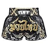 TUFF Retro Muay Thai Boxing Shorts Martial Arts Clothing Training Gym Trunks Classic Slim Cut (TUF-MRS201-BLK, M)
