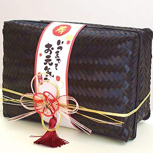 敬老の日 の プレゼント 人気商品 おいもや 干し芋 お菓子 食べ物 敬老の日ギフト ギフトセット (黒色)