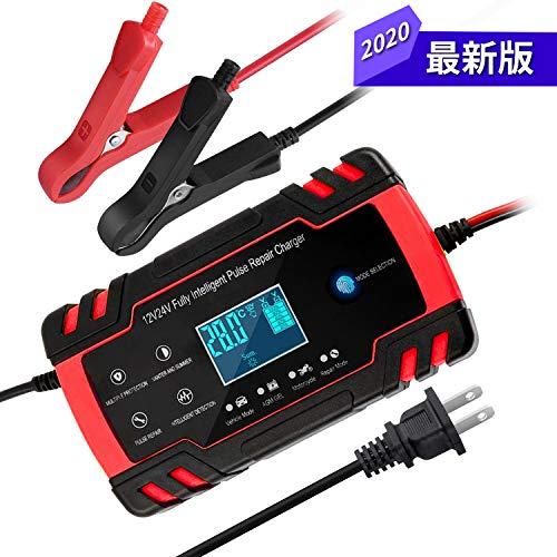 バッテリー 充電器 カーバッテリー バッテリーチャージャー 大電流 6A 12V兼用 電動自転車 コネクタ付 過電流保護 自動車 バイク用 PSE認証 BC1023