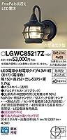 パナソニック(Panasonic) Everleds LED FreePaお出迎え・点灯省エネ型 防雨型ポーチライト LGWC85217K (電球色)