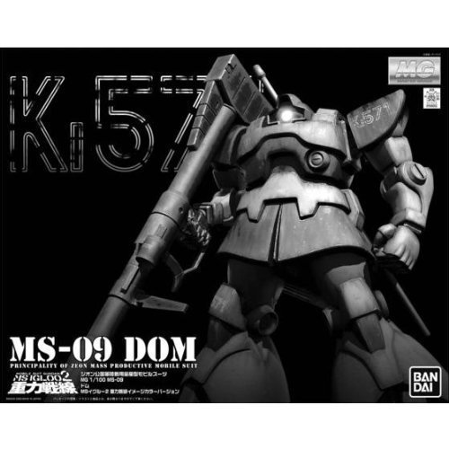 Gundam MS-09 DOM MS IGLOO 2 1/100 MG (Limited Edition)