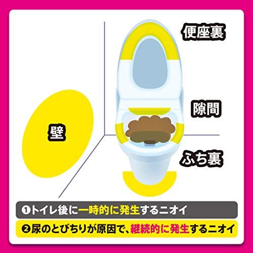 トイレの消臭力クエン酸プラス消臭芳香剤トイレ用トイレフレッシュグリーン400ml
