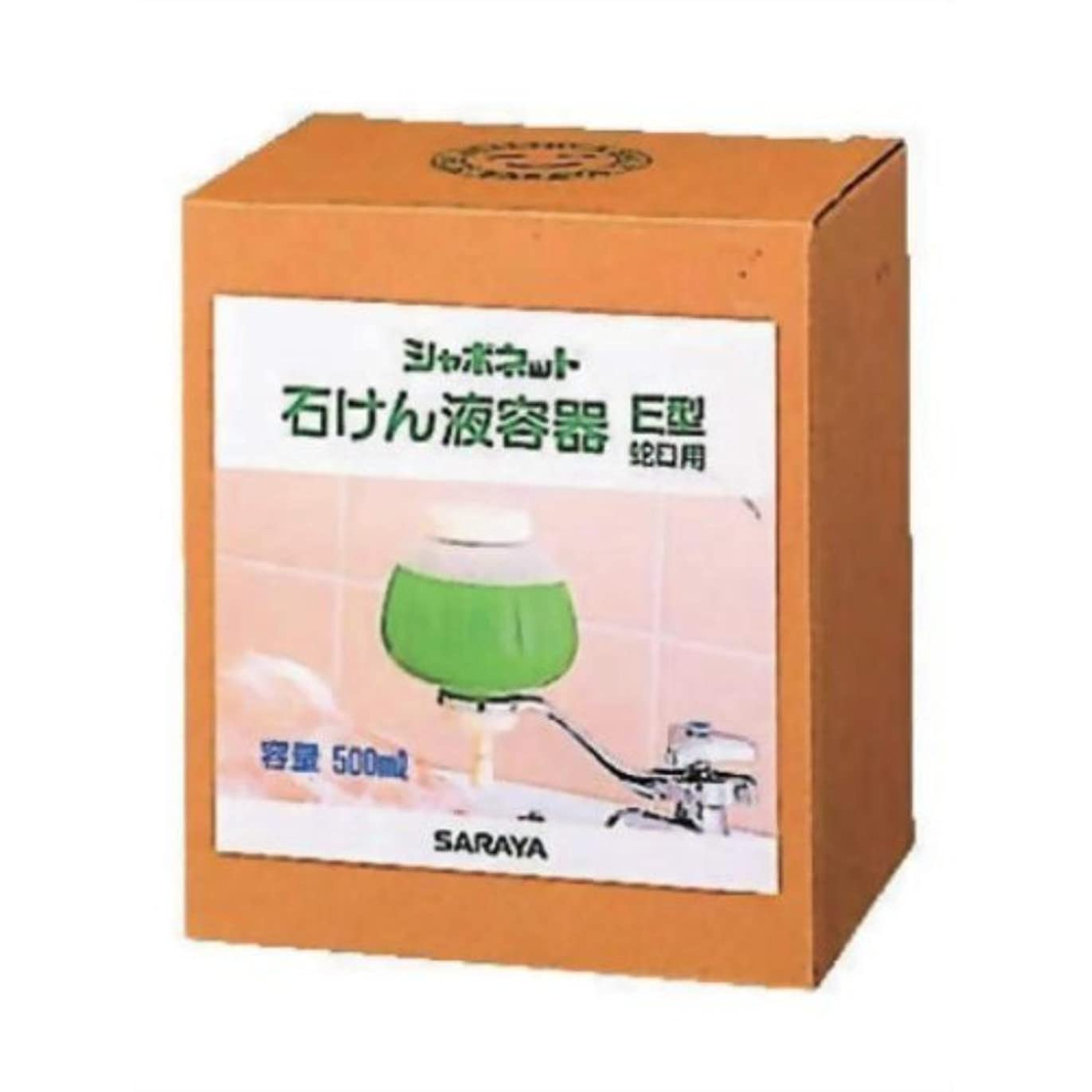 タバコ新聞リマーク(まとめ買い)サラヤ シャボネット 容器E型蛇口用500ml 【×6セット】