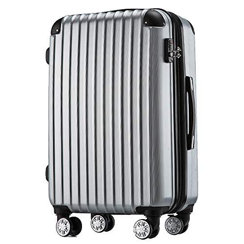 [トラベルハウス] Travelhouse スーツケース 超軽量 容量拡張可能 ストッパー付き ファスナータイプ 【一年安心保証】 (M, シルバー)