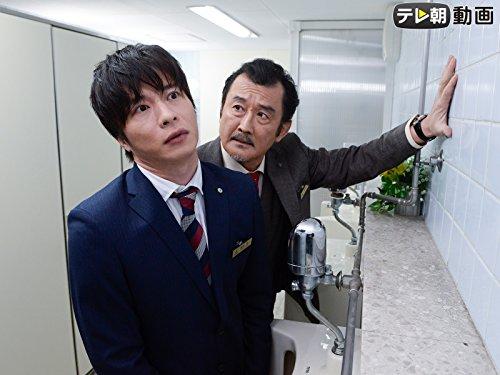 episode1 OPEN THE DOOR!