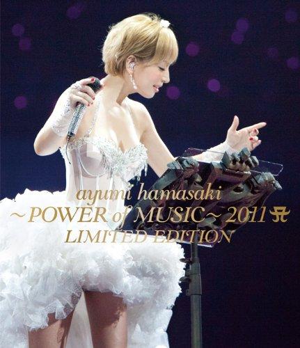 ayumi hamasaki ~POWER of MUSIC~ 2011 A(ロゴ) LIMITED EDITION [Blu-ray]