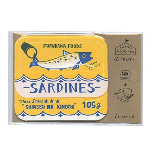 紙マルシェ 缶詰 ミニレター 【フィッシュ】 LT377