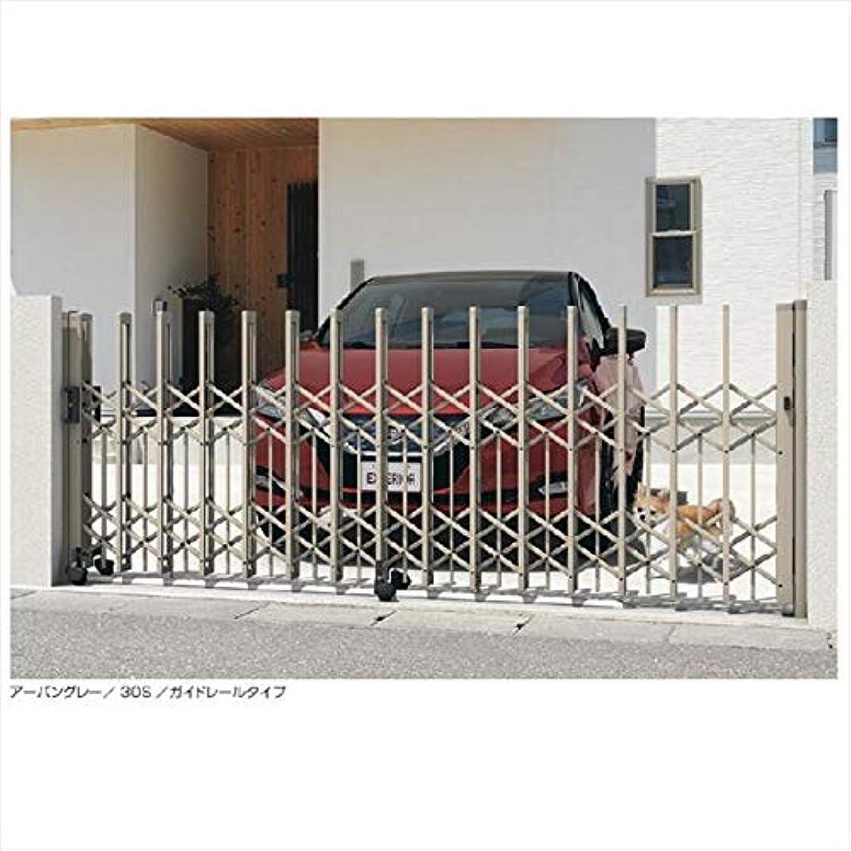 知性衣類日の出三協アルミ クロスゲートP ペットガードタイプ 片開き親子タイプ 44DO(13S+31T)H12(1250mm) キャスタータイプ 『カーゲート 伸縮門扉』 ブロンズ