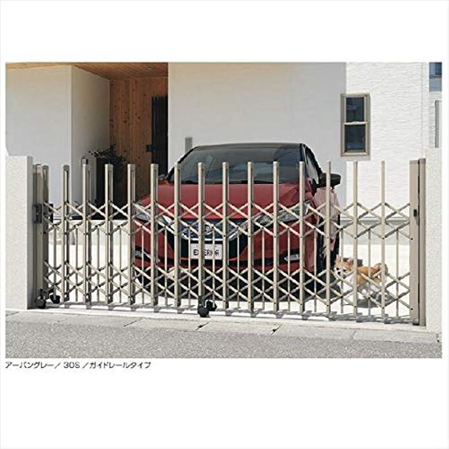 少なくともキャンペーン歌詞三協アルミ クロスゲートP ペットガードタイプ 片開き親子タイプ 71DO(13S+58T)H12(1264mm) ガイドレールタイプ(後付け) 『カーゲート 伸縮門扉』 ホワイト