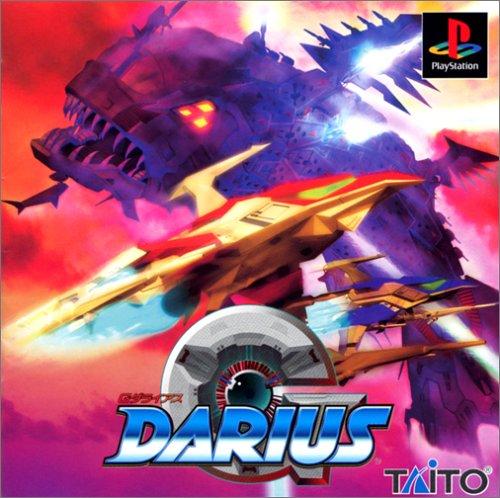 G Darius (Rerelease) [Japanische Importspiele]