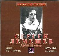 Sergyi Lemeshev. Opera arias 1937-1940