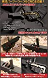 【PDI】東京マルイ VSR-10用 νトリガー + エンドSET