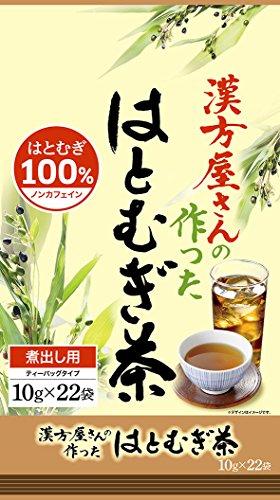 井藤漢方 製薬 井藤漢方 井藤漢方 製薬 漢方屋さんの作ったはとむぎ茶 1セット(2個:10g×44袋) 健康茶