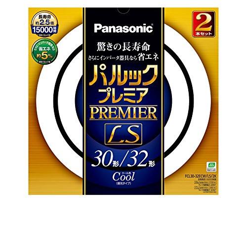 パルックプレミアLS 30+32W クール色 FCL3032ECWLS2K