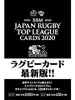 BBMジャパンラグビートップリーグカード 2020 ([トレカ])