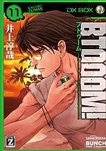 表紙: BTOOOM! 11巻 (バンチコミックス) | 井上淳哉
