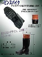 ミツウマ スパイク長靴 黒 艶半 FMDX ウレタン裏付 (27.0)