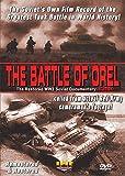 The Battle of Orel Kursk Restored WW2 Soviet Documentary DVD