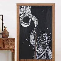 宇宙飛行士暖簾 のれん おしゃれ 目隠し ング 遮光玄関 キッチン リビング 飲食店 出入り口 幅85cm×丈150cm