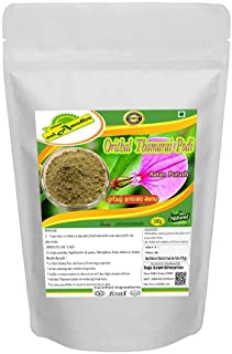 nalAmudhu Orithal Thamarai | Spade Flower | Hybanthus Enneaspermus | Ratna purush Powder-100g