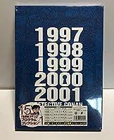 ・ 名探偵コナン 本 アニメムック 15周年記念 名探偵コナン プログラムコレクション1