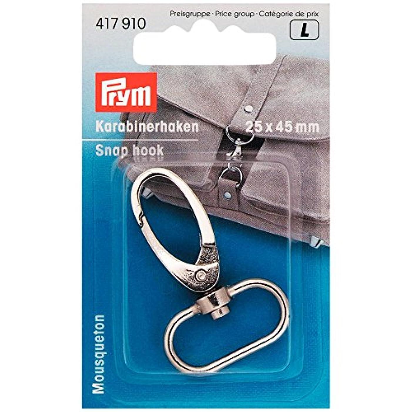PRYM 25 mm Snap Hook, Silver