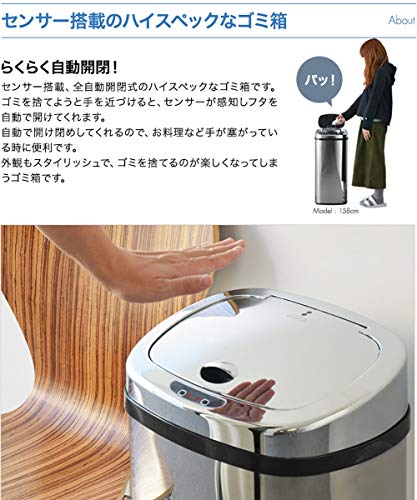 ottostyle.jp『センサー自動開閉式ステンレスゴミ箱42L』