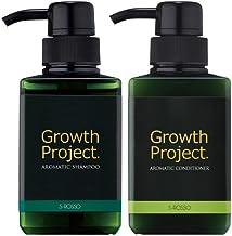 Growth Project.アロマシャンプー&アロマコンディショナーセット