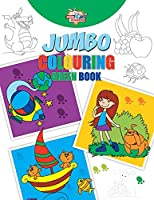 Jumbo Colouring Green Book for 4 to 8 years old Kids Best Gift to Children for Drawing, Coloring and Painting