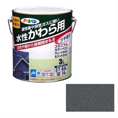 アサヒペン AP 水性かわら用 3L 銀黒