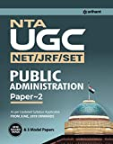 NTA Ugc Net Public Administration