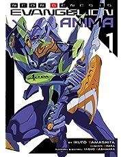 Neon Genesis Evangelion: Anima (Light Novel) Vol. 1
